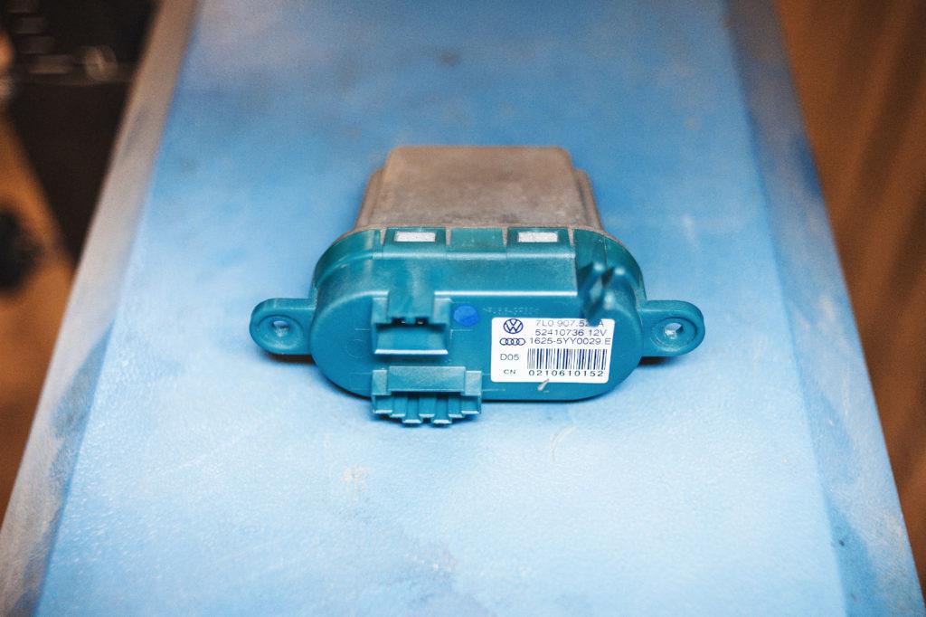 Регулятор вращения вентилятора Audi Q7
