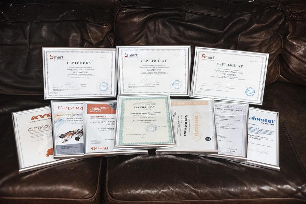 Малая часть полученных сертификатов