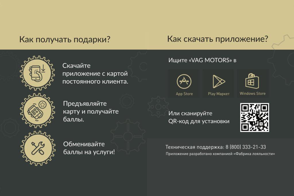 Мобильное приложение доступно для трёх платформ