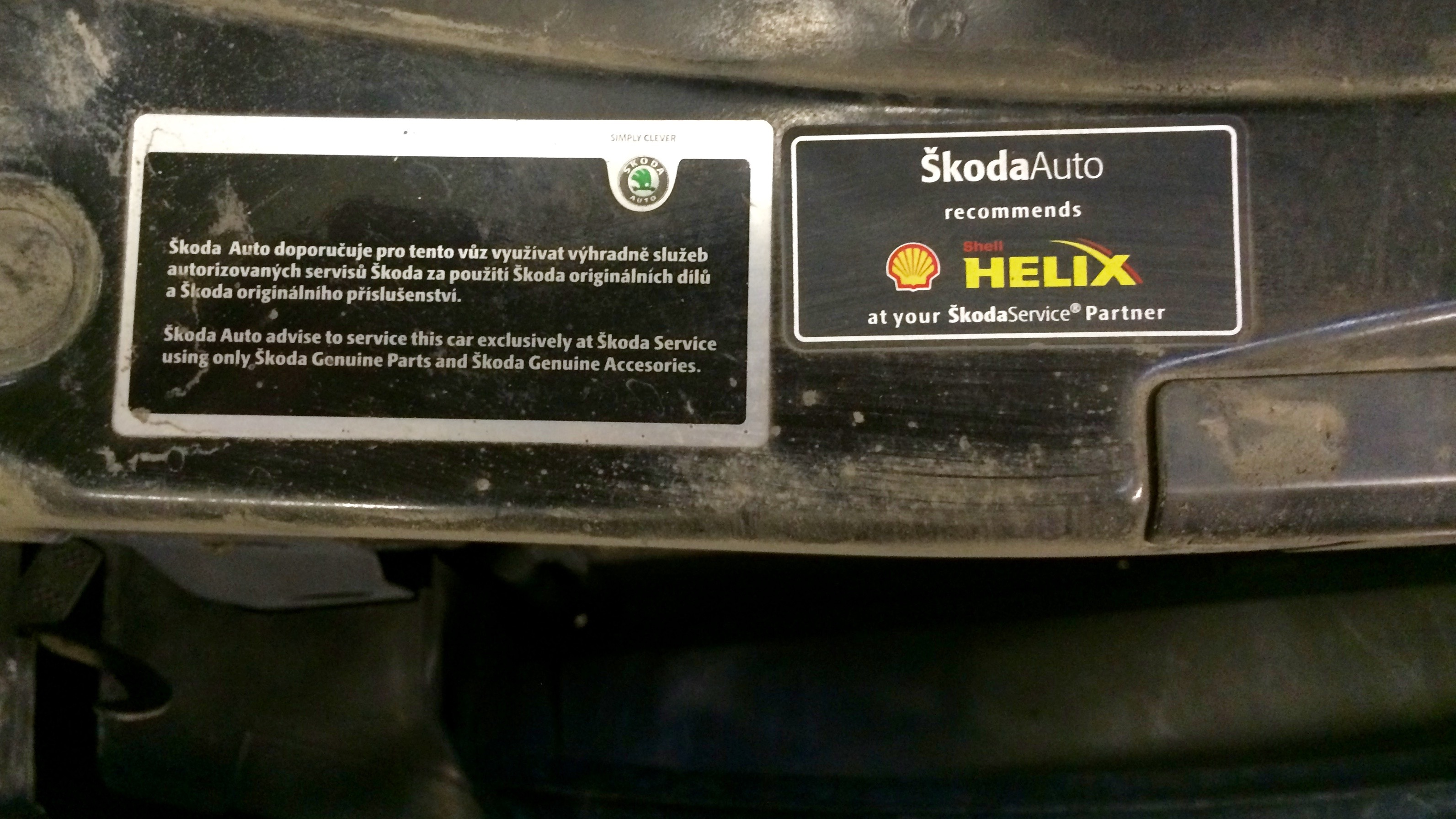 Моторное масло Skoda