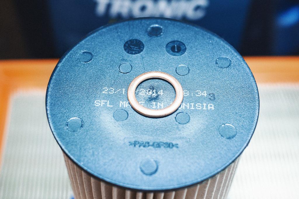 Новое уплотнительное кольцо сливной пробки Volkswagen Touareg 3.0 TDI